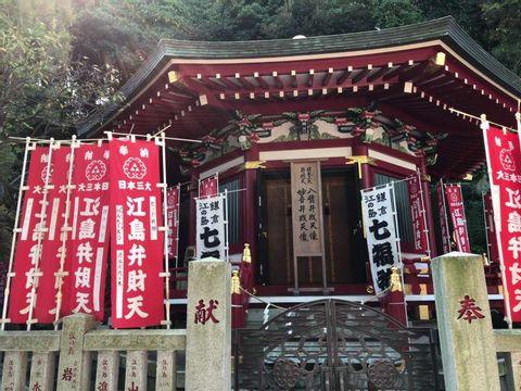 Exploration of the world of Seven Lucky Gods in Kamakura