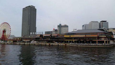 Kobe- China town and harbor area