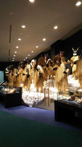 Oga Peninsula - Home to the Namahage Legend