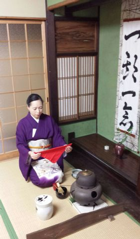Best Tea ceremony experience in Kyoto