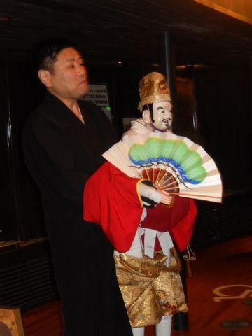 Hyogo Golden Route : Awaji island (one of five tours)