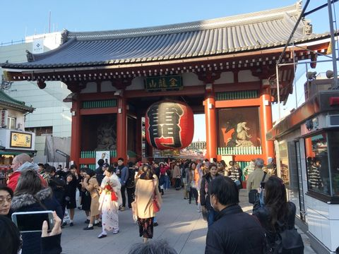 Exciting Tokyo - Online Tour
