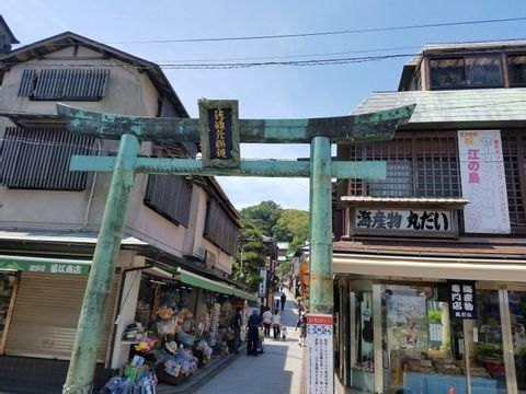 Online Wonder- Enoshima Island Tour