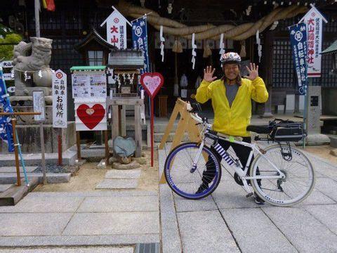Shimanami cycling tour