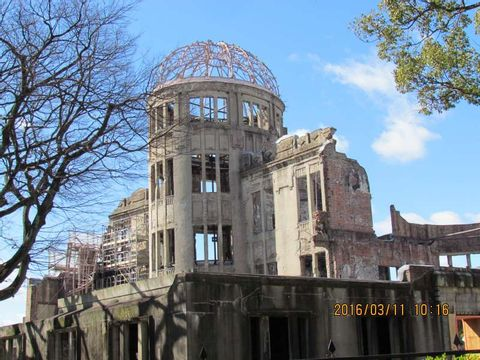 Atomic Bomb Dome and Itsukushima Shrine in Miyajima