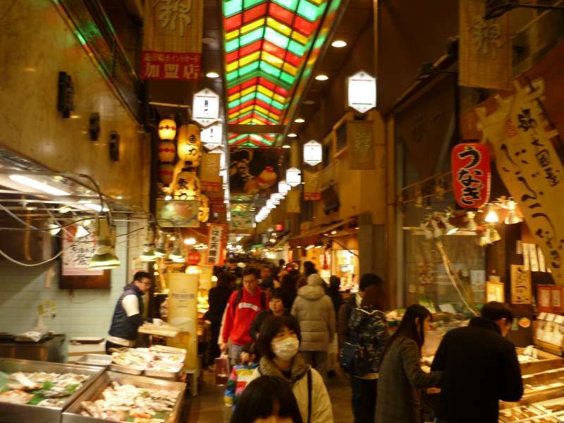 Nishiki Ichiba Market, It's a Japanese traditional fresh food market. you can taste various kinds of Japanese foods, beverages!