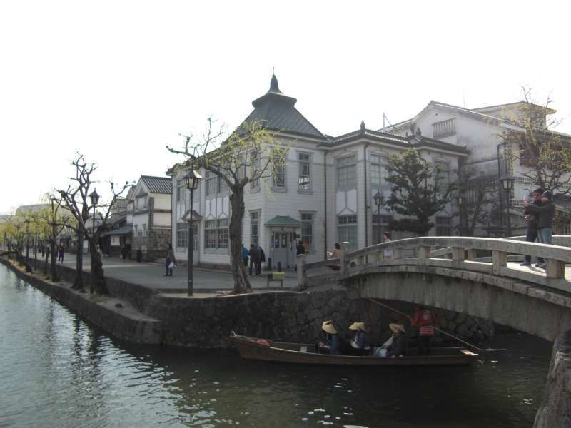 Kurashiki-kaikan Hall, Tourist Information Office