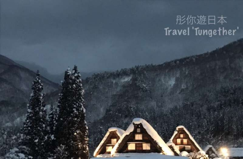 Light up in Shirakawago (only in winter)