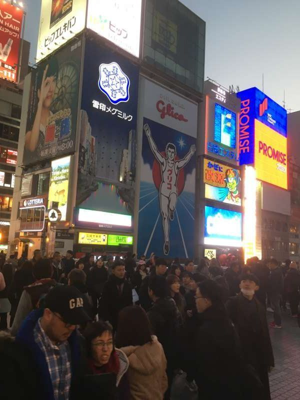 Dotonbori, the most famous street with its flashy Signboards