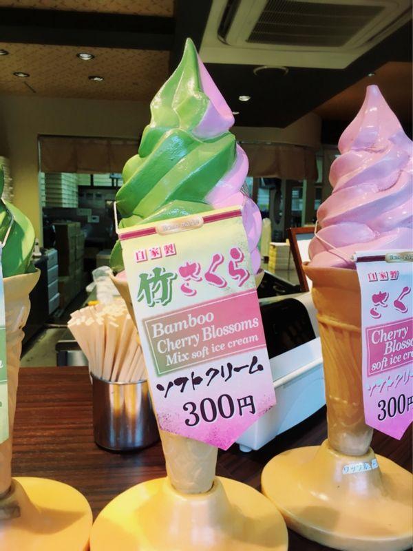 Bamboo and Cherry blossom!? flavor ice cream lol