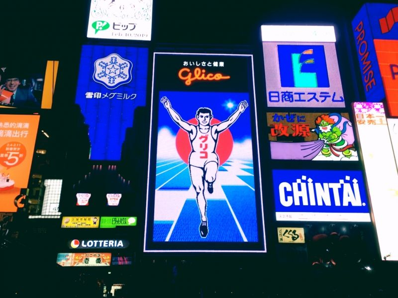 Mr.Glico is running since 1935 at Dotonbori Osaka
