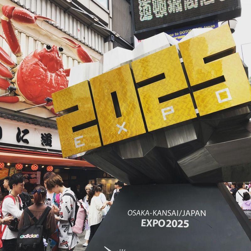 Osaka Expo 2025!!