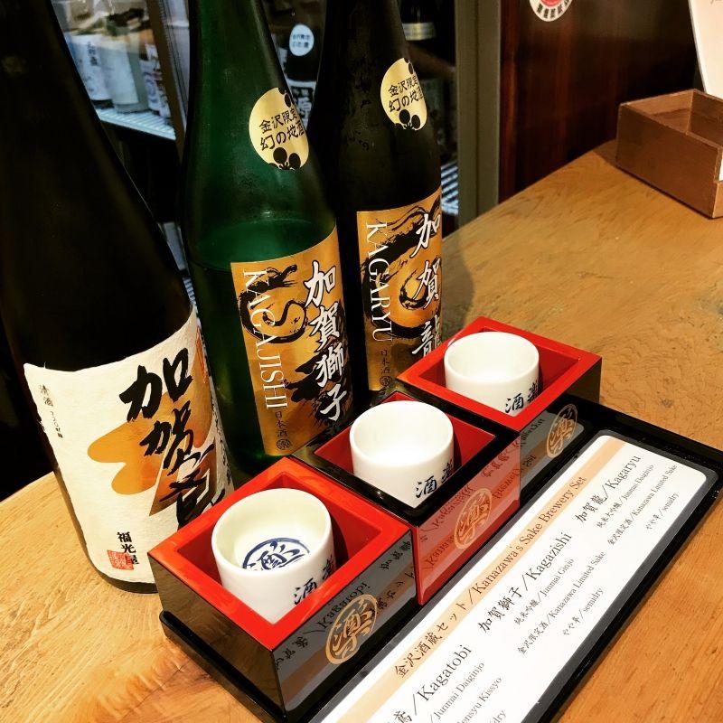 Sake tasting!!