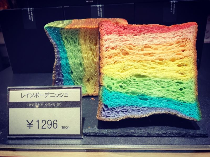 Rainbow Danish!? Department B1 is food heaven!