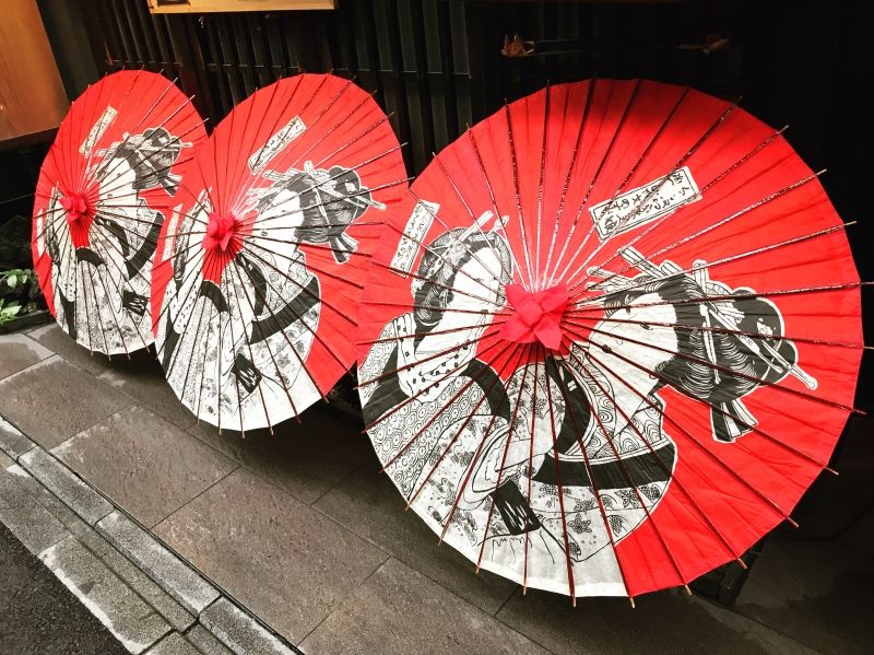 Red is good on Kyoto