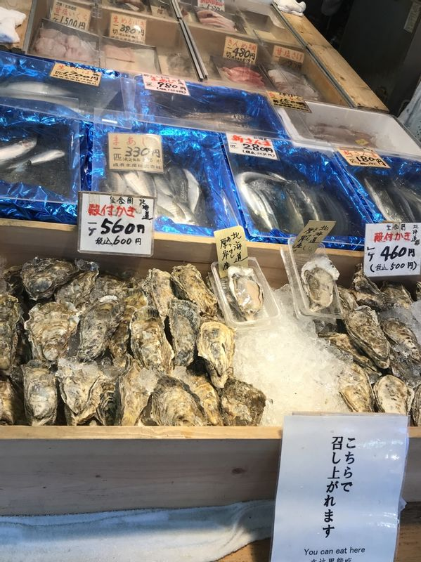 Fresh oyster! It's very creamy and sweet (^O^)