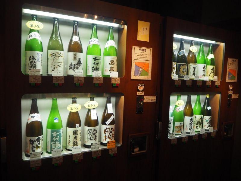 ☆Sake vending machine ☆