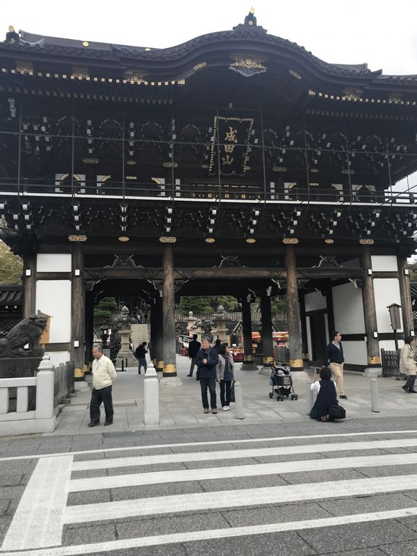 Shinsho-ji temple. How about catching a glimpse of Japanese historical culture if you have more than 3 hours in Narita?