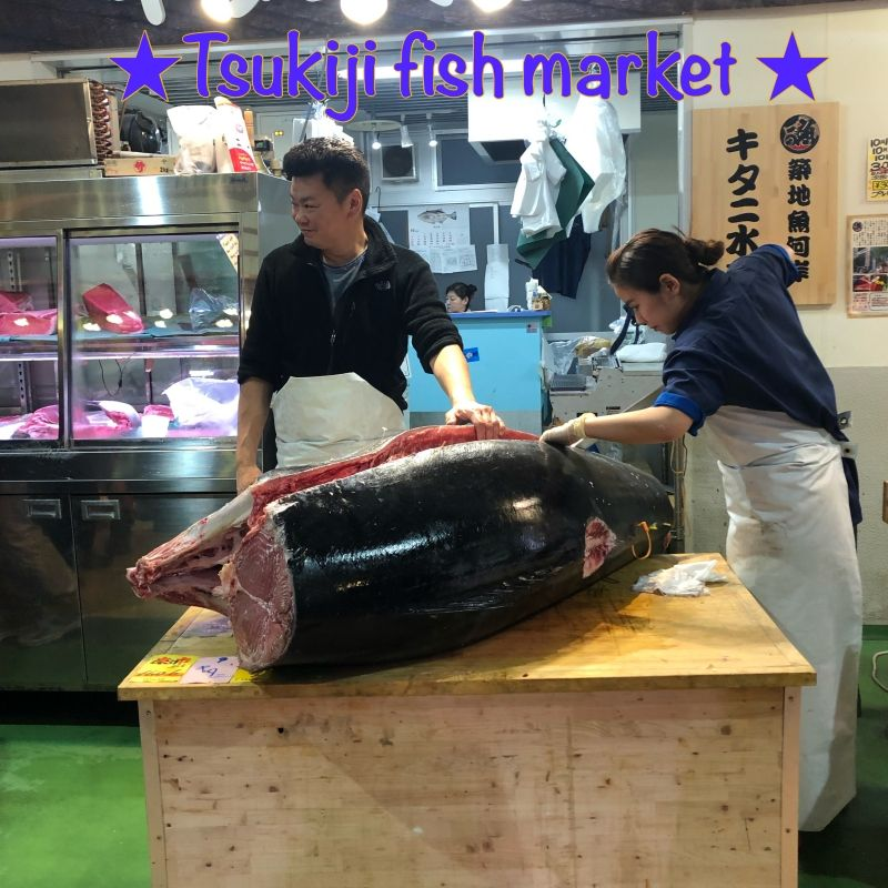 Japan's food town, Tsukiji. You can find a lot of Japanese traditional foods.