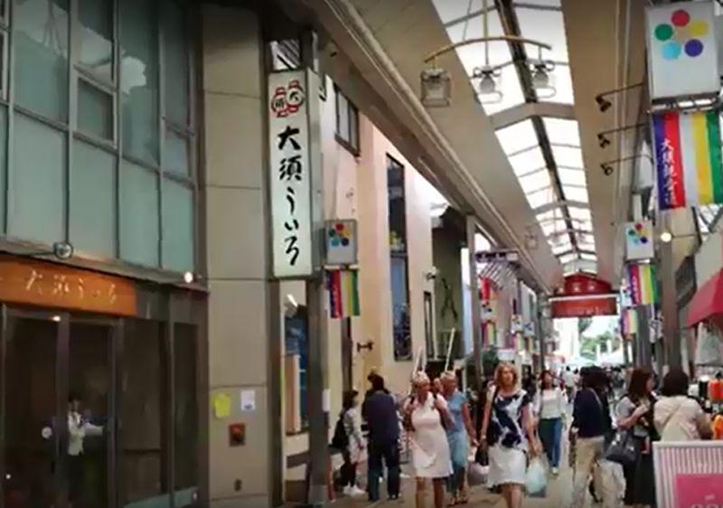 Osu shopping arcade.