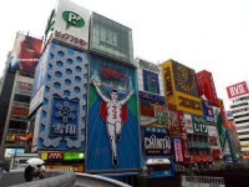 Doutonbori in Osaka