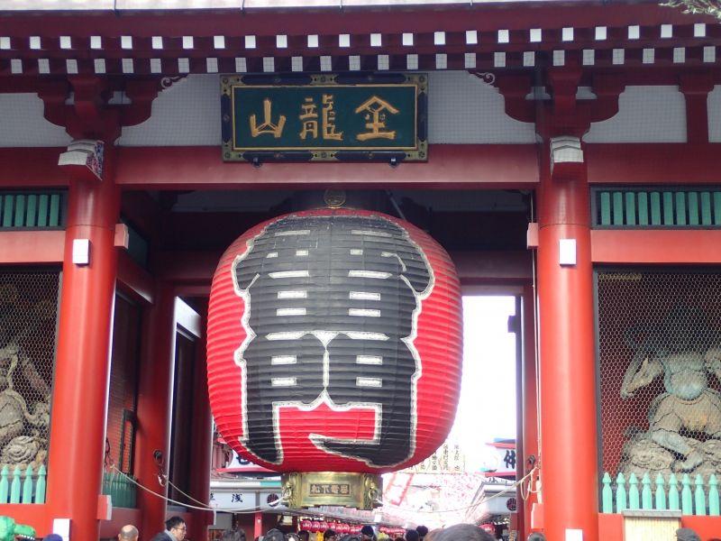 Thunder Gate, Asakusa