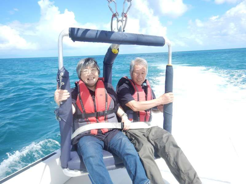 parasailing in Cairns