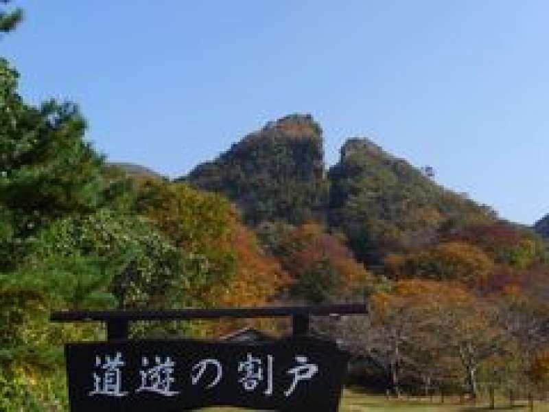 Doyu-no-wareto:The symbol of Sado gold mine