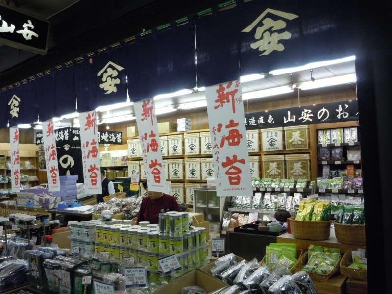 Dried nori laver shop in Yanagibashi fish market