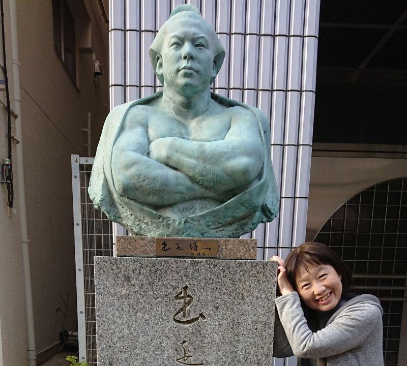 My favorite sumo wrestler, Chiyonofuji!