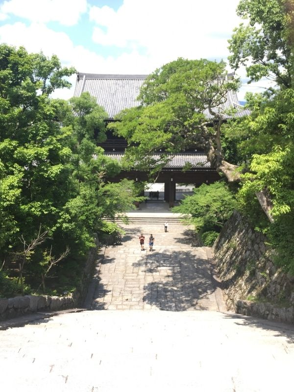 Chion in(Kyoto)
