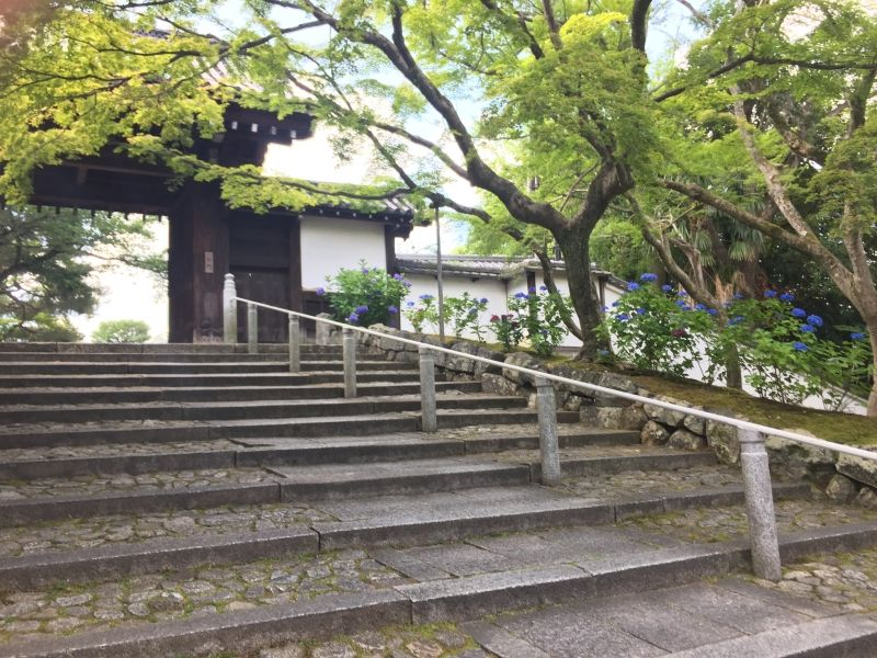 Shigeyuki