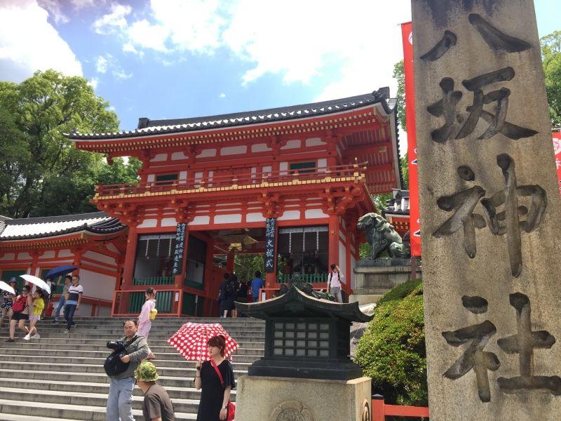 Yasaka shrine(Kyoto)