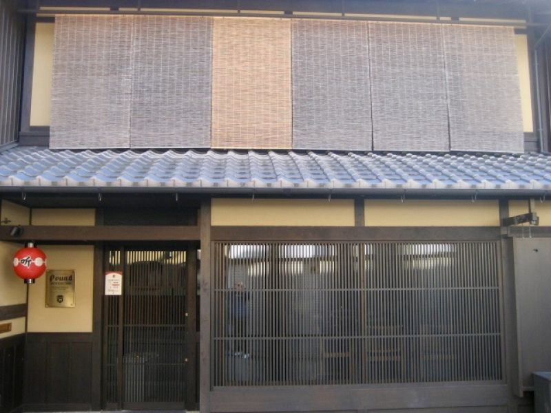 Kyo-Machi-ya. it's a traditional townhouse made of woods and soil.