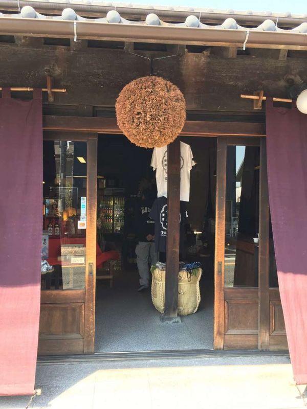 Sake brewery in Fujinomiya