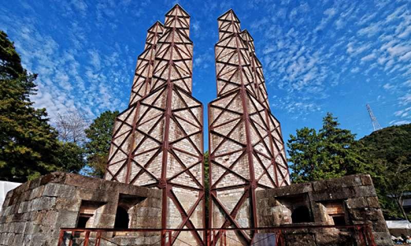 Nirayama Reverberatory Furnace (world heritage site)