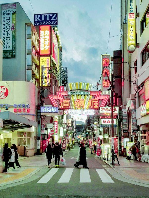 The bustling famous Dotonbori street in Osaka, so mood!