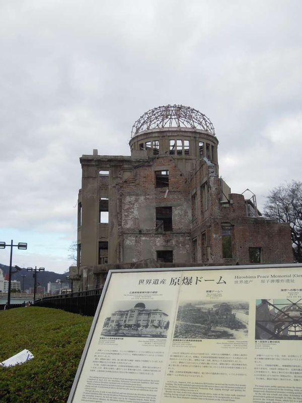 The Atomic-bombed Dome, Hiroshima City