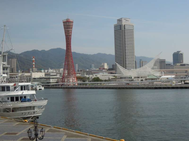 Kobe Port Tower at Harborland