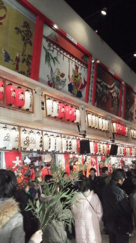 9th, 10th, 11th Ebisu festival calling in happiness from a new year day at Imamiya shrine