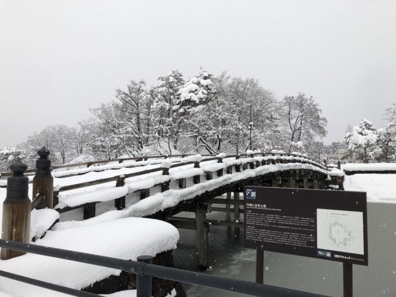 Takada Park in winter.