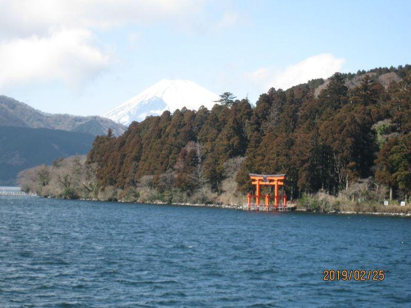Le lac Ashi et Mt.Fuji à Hakoné
