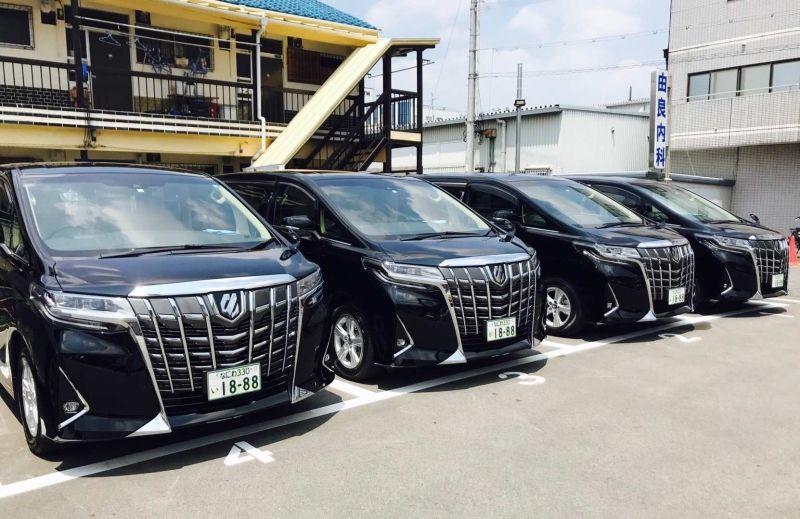 EFG CARS Service