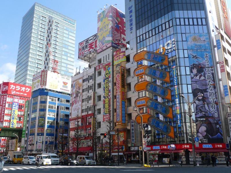 View of Akihabara