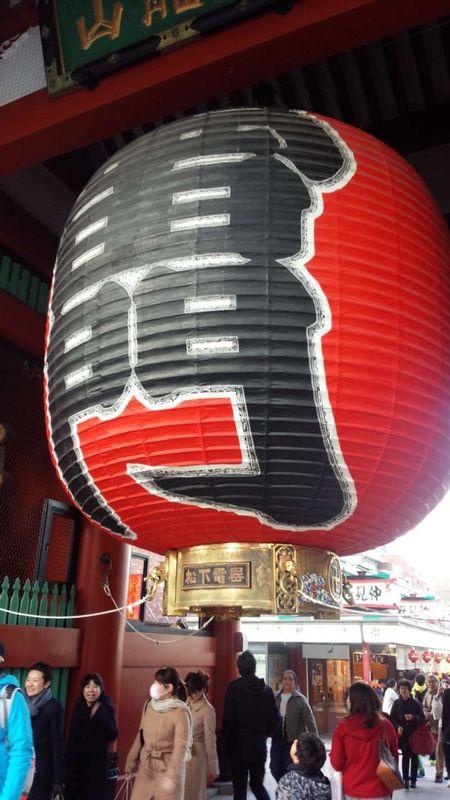 Asakusa Thunder Gate