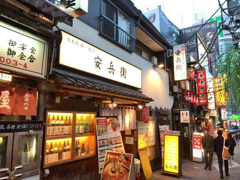 Omoide Yokocho Street lined with various bars and restaurants in Shinjuku