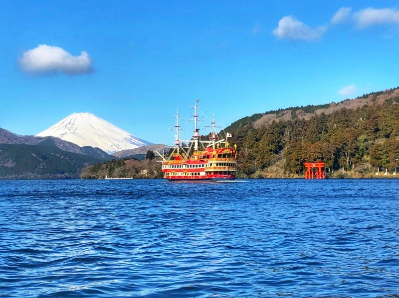Hakone Lake