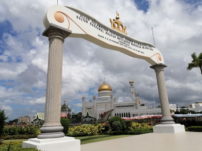 The Coronation Arch