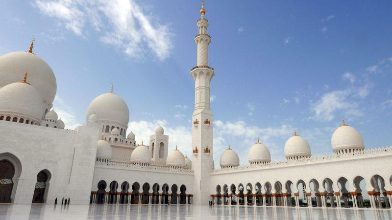 Sheikh Zayed Grand Mosque Center
