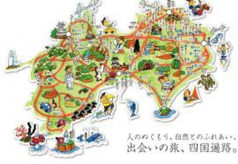 Shikoku 88 temples pilgrimage.